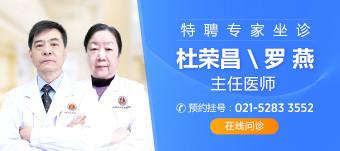 上海看皮肤病的医院好