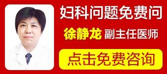 上海做妇科检查要多少钱