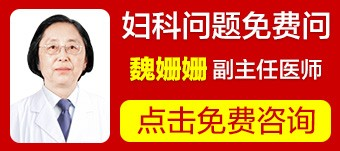 上海妇科医院哪个比较好