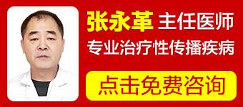 重庆看尖锐湿疣较好的医院到底是哪家