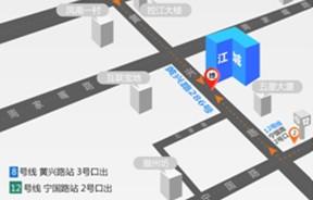 上海江城医院来院路线