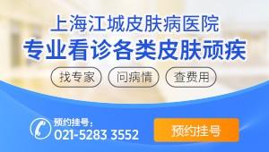 上海江城医院诊疗费用