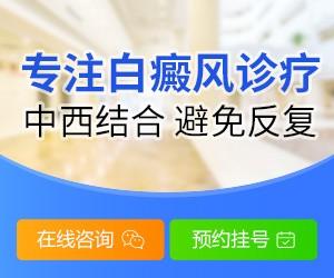 上海江城医院诊疗方法