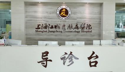 上海江城医院环境图1-2