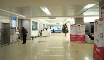 上海江城医院环境图1-4