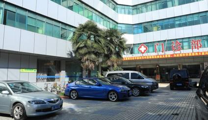 上海江城医院环境图1-3