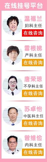 广州南粤妇科医院