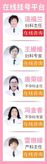 广州南粤医院(妇产专科)