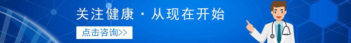 郑州甲状腺医院哪家好